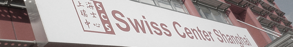 Foundation Swiss Centers