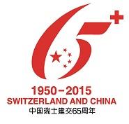 65-logo