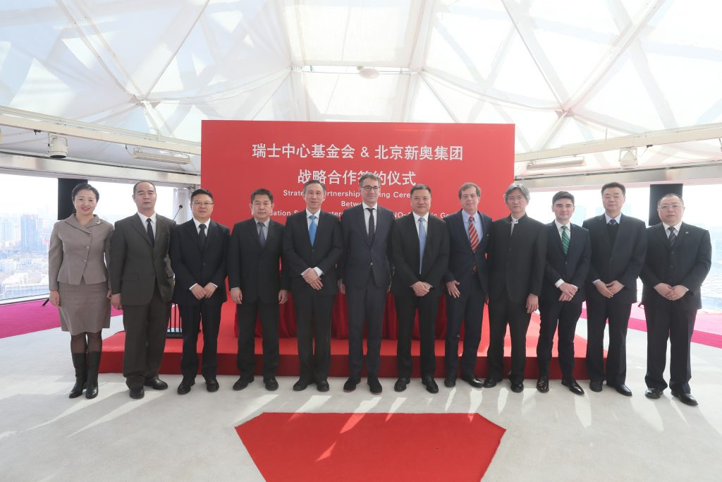 Swiss-House-Beijing-Signing-2