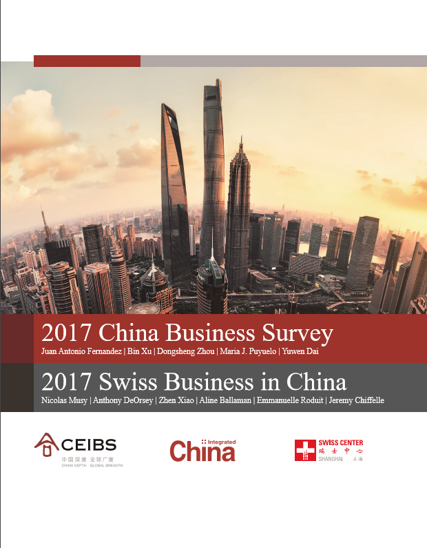 2017-06-12 15_30_30-2017 Swiss Business Survey (Digital) v2.0 cover